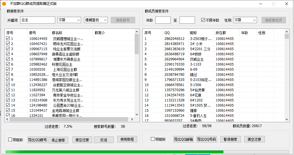 http://www.esdqunfa.com/qunchengyuan/2021/0320/829.html